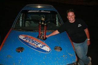 June 20 trophy